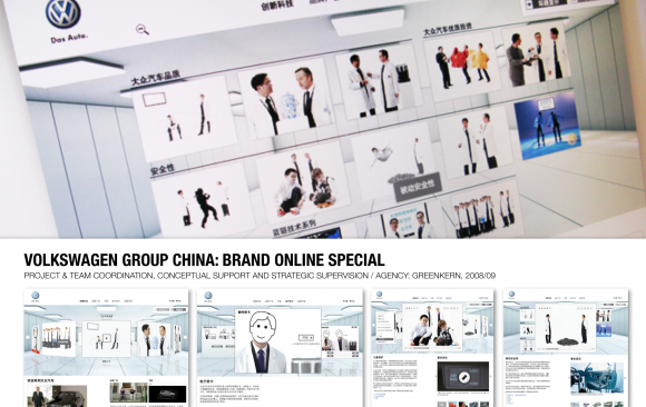 VOLKSWAGEN GROUP CHINA: BRAND ONLINE SPECIAL
